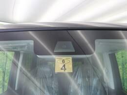 ☆ホンダセンシング☆衝突軽減ブレーキやレーンキープアシスト、渋滞追従機能付きACC、後方誤発進抑制機能などの先進安全装備がセットで装着。より一層、大きな安心が感じられるシステムとなっております。