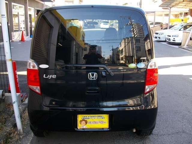 リアガラスプライバシー車で室内快適!