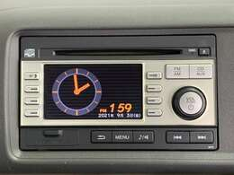CDオーディオが搭載されているので、ドライブ中もお好きな音楽やラジオをお楽しみ頂けます。