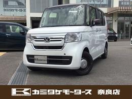 ホンダ N-BOX 660 L コーディネートスタイル 軽自動車・キーフリー・両側電動スライド