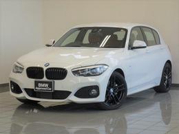BMW 1シリーズ 118i Mスポーツ エディション シャドー 茶革 アクテイブクルーズコントロール