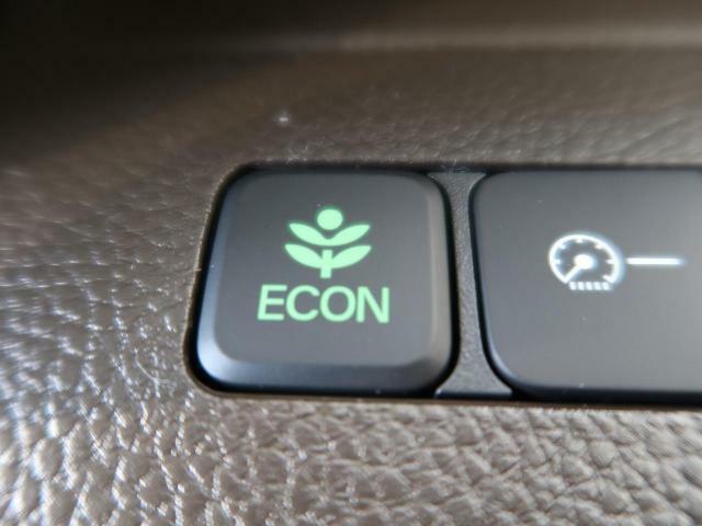 【ECON】エンジンの回転数をおさえ、さらに低燃費な運転を実現♪