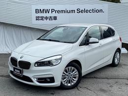 BMW 2シリーズアクティブツアラー 218i ラグジュアリー 認定保証純正HDDナビACCヘッドアップD