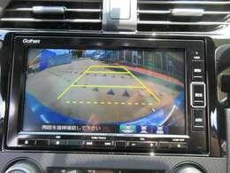 純正ギャザーズメモリーナビ付き♪ ガイド線付バックカメラで駐車も安心ですね♪ 広角のカメラで駐車も安心です♪