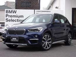 BMW X1 xドライブ 20i xライン 4WD モカレザー コンフォートP ワンオーナー