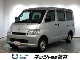 トヨタ ライトエースバン 1.5 GL ナビ TV バックモニター CD再生 キーレス