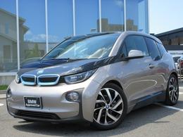 BMW i3 レンジエクステンダー 装備車 LED19AWACCコンフォートアクセス禁煙1オナ