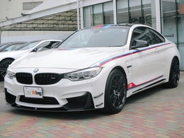 BMW M4クーペ DTM チャンピオン エディション M DCT ドライブロジック 25台限定 クラブスポーツP CFRPバケット