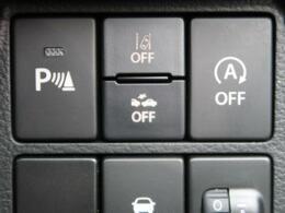 【衝突被害軽減システム】フロントカメラで車間を検知し、衝突を軽減できるようブレーキアシストをしてくれます!