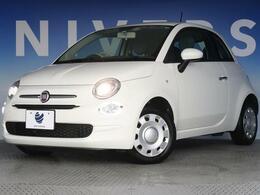 ●500が入庫!チンクエンチェントの愛称で親しまれるイタリアのオシャレカーでございます♪ナビ・バックカメラも搭載!!