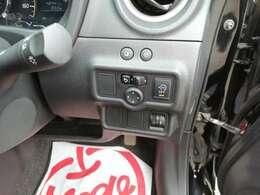 アイドリングストップ機能付きです♪燃費向上に役立つ機能です♪こちらのボタンでアイドリングストップをOFFにすることも出来ます♪