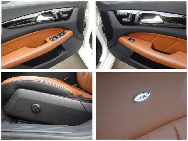 デジーノ専用クラシックレッドシート前席シートヒーター&3メモリー付きパワーシート、長距離ドライブの腰痛を軽減させる電動ランバーサポートも装着されています。
