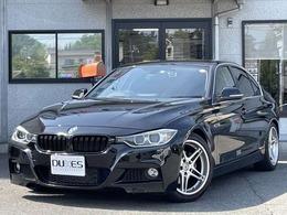 BMW 3シリーズ 320i ラグジュアリー Mスポーツエアロ 3Dデザインマフラー