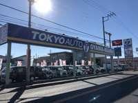 東京オート 軽 届出済未使用車専門店 小山喜沢店