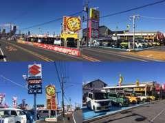 国道125号線沿い、大きな『コバックとスズキと軽』の看板が目印!毎週水曜日が定休日となりますが、お気軽にご来店ください!