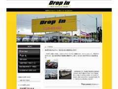 ■http://dropin122.web.fc2.com/まで気軽にアクセスして下さい!