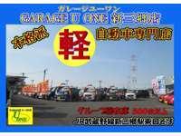 GARAGE U-ONE(ガレージ ユーワン) 新三郷店