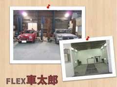 当店は車検・整備・鈑金工場も併設しております!!ご納車後もお客様のカーライフを引き続きトータルサポート致します♪