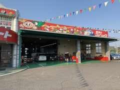 車検のコバック加盟店。指定整備工場。安心してお任せください!