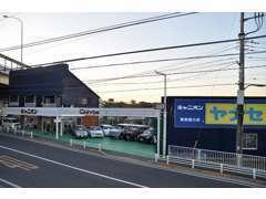 JR日野駅より八王子方向へ350m。ヤナセの看板が目印です。