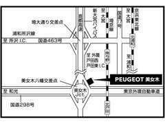 新大宮バイパス(上り)から外環の下道に入る側道にございます。