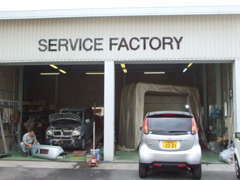 サービス工場がありますので、メンテナンスもばっちりです★☆