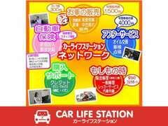 店舗に整備工場を併設しています。アフタ-も新車が買いやすい店にお任せください!