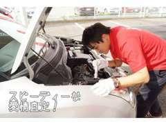 車買取のプロである査定士が厳しい目でチェックし、厳選した良質車を多数展示・直販!