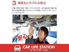 新車 同様の保証(有料)が付られます。各地域の店舗に整備工場とプロメカニックが常駐しておりアフターメンテナンスも安心です