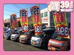 サンキュッパ店総在庫は約500台!お客様のご希望に合ったお車がきっと見つかります☆お気軽にご来店下さい!