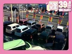 軽自動車をお探しならナオイオート下妻店へ☆多くの在庫を展示しておりますので、ぜひ観て触ってお気に入りの1台を探して下さい