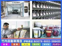 経験豊かなベテランが鈑金塗装を実施します。修理費用の軽減や環境保護のため、リサイクルパーツの利用もお勧めしております。