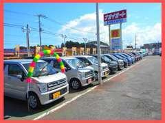 ナオイオート1番の在庫数で、色々なお車をご覧いただけます。