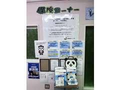 買取専門店として、お客様のお車をしっかり査定!納得できる高額査定でおもてなし!