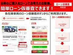 日本全国どこでもお届け可能です。新型コロナ対策で陸送費無料キャンペーンをしています!お気軽にお問い合わせください!