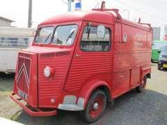 シトロエンHなどのフランス車なども輸入販売しています。