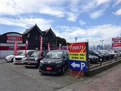 インプレッサ以外のスバル車を併せてご検討の方は当店1km圏内にございますサーティー軽井沢・スバル専門店もご利用ください。