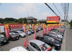チャンス守谷店は新守谷駅から徒歩1分です。大きな看板が目印です!