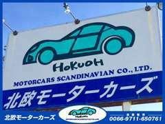 ◆当店では雨の日でも、日が暮れても安心して下さい。ゆっくりお車をご覧いただけるガレージスペースを完備しております◆
