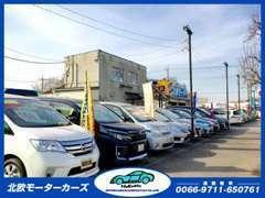 ◆高品質な車両を在庫30~40台展示しております。もちろん展示車両だけではなく、お客様のご要望にあったお車もお探し致します◆