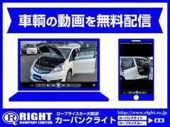 車輌の動画をYOUTUBEで配信無料■クレジットカード払いも可能■