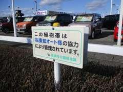 国土交通省(高崎河川国道事務所)の道路ふれあい月間の一環として 「国土交通大臣」より感謝状を受けました!