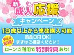 ■詳細は当社ホームページもご覧下さい!!→http://www.csauto.jp