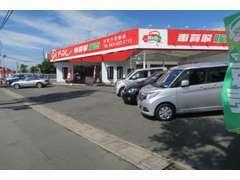 アップル浜松小豆餅店は平成3年にオープンしてから多くのお客様と共に今日まで歩んできました。これからも頑張っていきます
