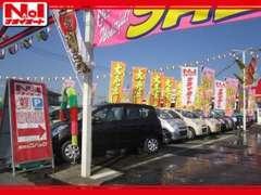 11店舗の車検のコバックを構えるナオイオートでは年間32,000台以上の車検を茨城県内のお客様からお任せいただいております。