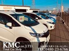 東北自動車道・久喜インターより車で1分!輸入車・国産問わず高品質な車両を取り揃えております!
