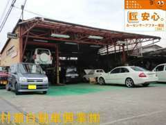 自社運輸局認証工場の風景です。車検・板金・修理・法定点検OK