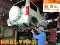 車検・板金塗装・修理も当店の整備スタッフにお任せ下さい。