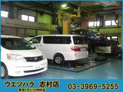 提携認証工場での車検整備、納車整備で遠方の方でもご安心してください。修理・車検も承ります。