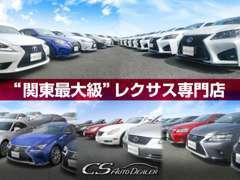 資格を持ったプロのスタッフがお車探しのお手伝いを致します!